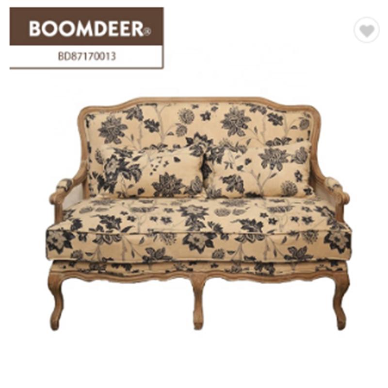 BoomDear Wood Array image214